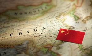 七国集团炒作南海问题,人民日报刊文:该是中国的,寸土必保