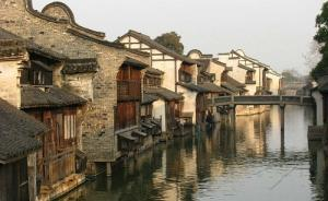护航G20峰会,浙江及周边省份环境质量保障方案已编制完成