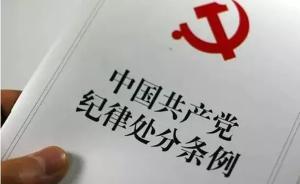 治国理政|浙江嘉善建负面清单管基层干部,不好好说话也要罚