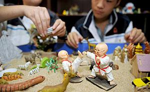 上海中小学都将配备心理辅导室,首本大学生心理教材面世