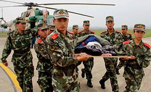 军报:全军和武警部队坚决按习近平指示抗震救灾