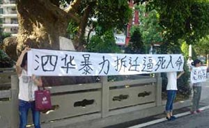疑遭强拆后,莆田87岁老太暴毙于临时安置铁皮房