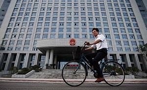 中央要求全面清整建豪楼,澎湃新闻曾连推调查报道