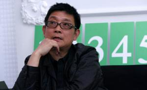 艺术史家黄专辞世:1990年代,他工作在官方美术视野之外