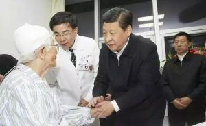 中国青年网:习近平总体国家安全观彰显战略自信、清醒和稳健