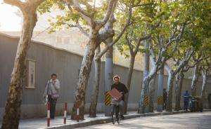 上海百年中山公园拟从今夏拆除围墙通宵开放,夜间安保待考