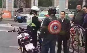 上海黄浦警方微信曝光12名闯红灯行人,含放大正面头像