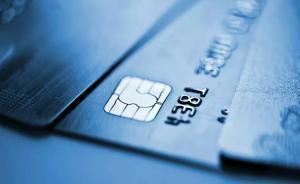 关于信用卡新规你必须知道的五大好处:免息期可能不止60天