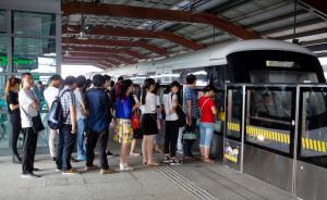 """上海轨交瞄准三个""""一千公里"""":市域铁路、地铁和中运量系统"""