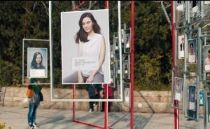 """英媒:""""剩女""""广告悄然走红,中国女性处在历史转折点"""