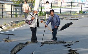 日本地震|中国一20人旅游团被困熊本,多系逾60岁老人