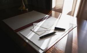 安徽省教育厅通报3名硕士研究生论文抄袭被撤销学位情况