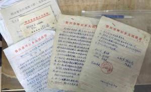 湖南老人讨债28年被判超时效败诉,是否再审法院将开听证会