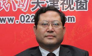 天津滨海新区调整两名副区长:孙长顺、夏青林履新