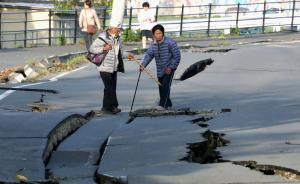 日本再次强震后,中国多家航空公司和旅行社宣布退改签计划