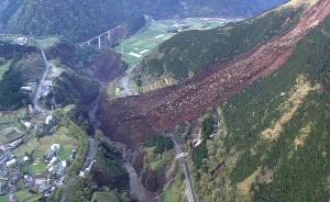 熊本地震已致41人遇难,日专家:或为南海海沟大地震前兆