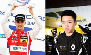 中国车手距离F1有多远?两位上海少年让国际赛车界眼前一亮