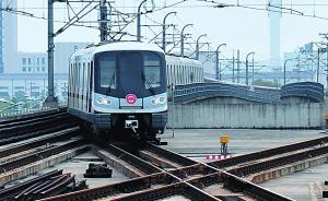 上海轨交2017-2025规划二次环评公示,将连接崇明岛