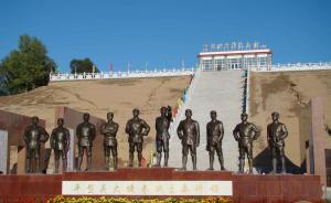 抗战笔谈︱杨奎松:学界为何没有令人信服的战史著作