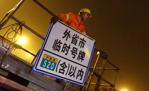 一车主被记四百分最快4年能消完,上海交警:不消除不能驾驶