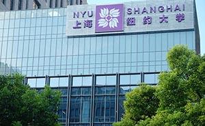 """揭秘上海纽约大学新校园:没有围墙,学生住宿""""中外混搭"""""""