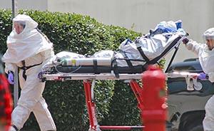 两名美国埃博拉患者试用新药后好转,药物尚未做人体安全试验