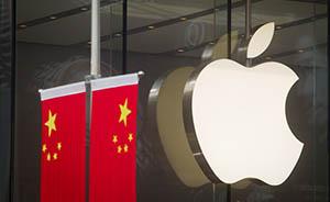 中国政府采购目录对苹果十大产品说不