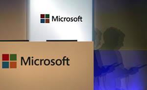 工商总局今天再度反垄断突查微软,埃森哲被卷入