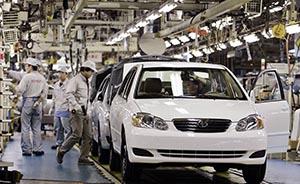 日本车企回应中国反垄断调查:不好评价,积极配合