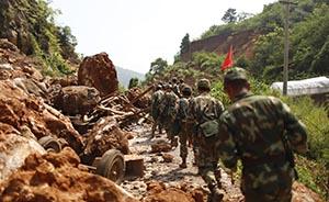 云南鲁甸地震遇难人数,为何一天增加179人?