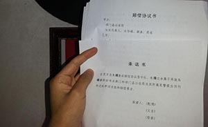 民警陪领导喝酒后身亡,安徽祁门公安局:想获赔偿先签承诺书