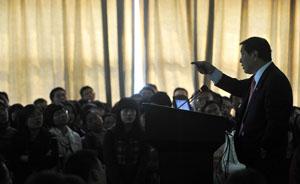 上海教育改革新践:教授必须给本科生上基础课