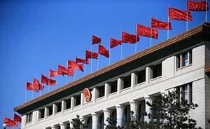 上海市委坚决拥护中央对周永康立案审查的决定