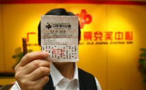 安徽彩民600万彩票奖金被冒领,赢了官司却三年没要回奖金