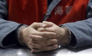 21名台湾人涉嫌在澳大利亚电信诈骗,2名主嫌在澳候审