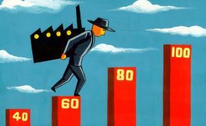 债务的世界︱破产的道理