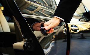 杭州将审查专车司机背景,300辆被扣私车9名司机有案底