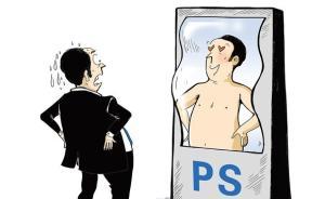 """湖南双峰""""人民战争""""打击PS艳照敲诈已3年,正通缉27人"""