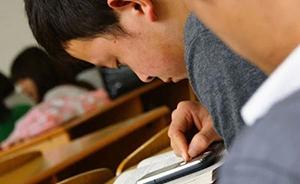 一高校发起21天上课不玩手机活动,一周后参与者剩1/4