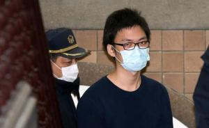 台北捷运杀人案终审宣判,凶手郑捷维持死刑判决