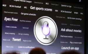 小i机器人诉苹果Siri侵权被驳回:专利权快被苹果告没了