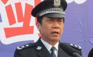 河北保定市副市长、市公安局局长潘静苏接受组织调查
