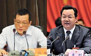 四川多名地市党委一把手调整:李刚出任自贡市委书记