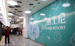上海地铁11号线迪士尼站明日10点载客试运,禁带任何气球