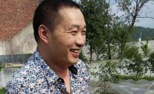 湖南教师跳入粪池勇救3岁幼童,称只是尽了一个普通人的本分