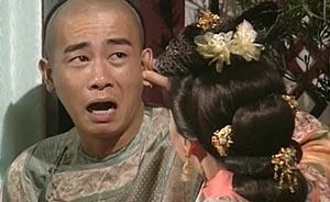 """""""韦小宝""""可代言扬州?""""鹿鼎城""""主题公园争议中被搁浅"""