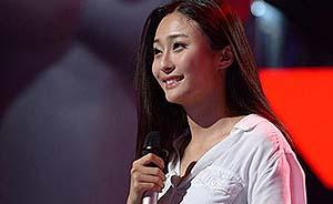 """""""好声音""""学员陈冰:默认是富二代,只想好好唱歌"""