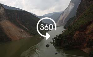 全景呈现|云南红石岩堰塞湖水位逼近警戒值,武警待命爆破