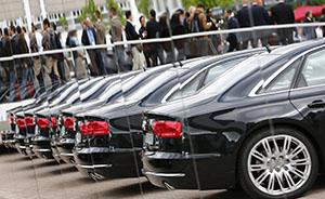 """""""风暴中""""的汽车业与""""风暴式的""""反垄断执法"""