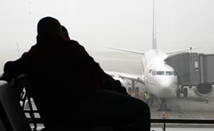 不满航班延误,乘客威胁要打恐吓电话被羁押起诉